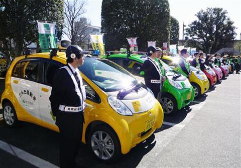 Saitama001.jpg