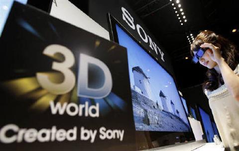 Sony_3D.jpg